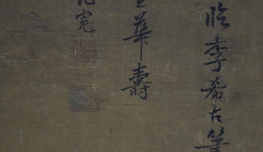 Rare Chinese antique watercolor painting - 6