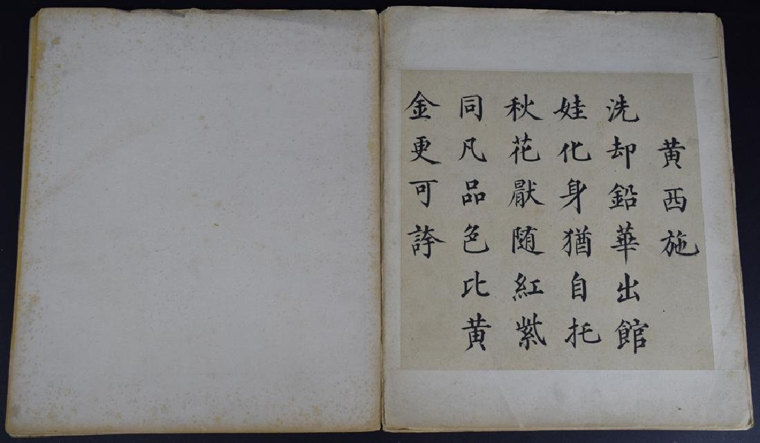 Twenty pages of Chinese calligraphy album of - 8