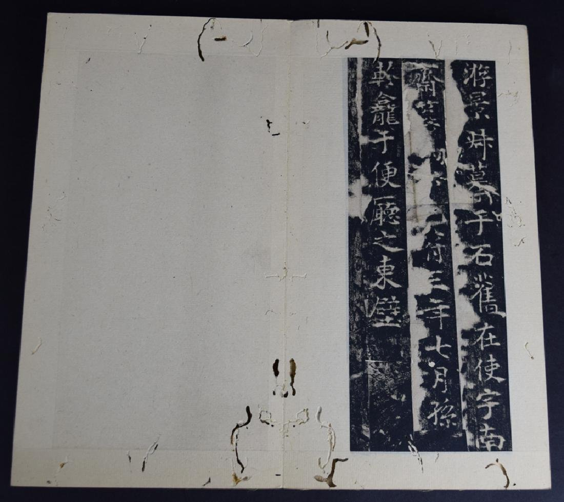 Chinese Ming to Qing stone rubbing calligraphy album of - 10