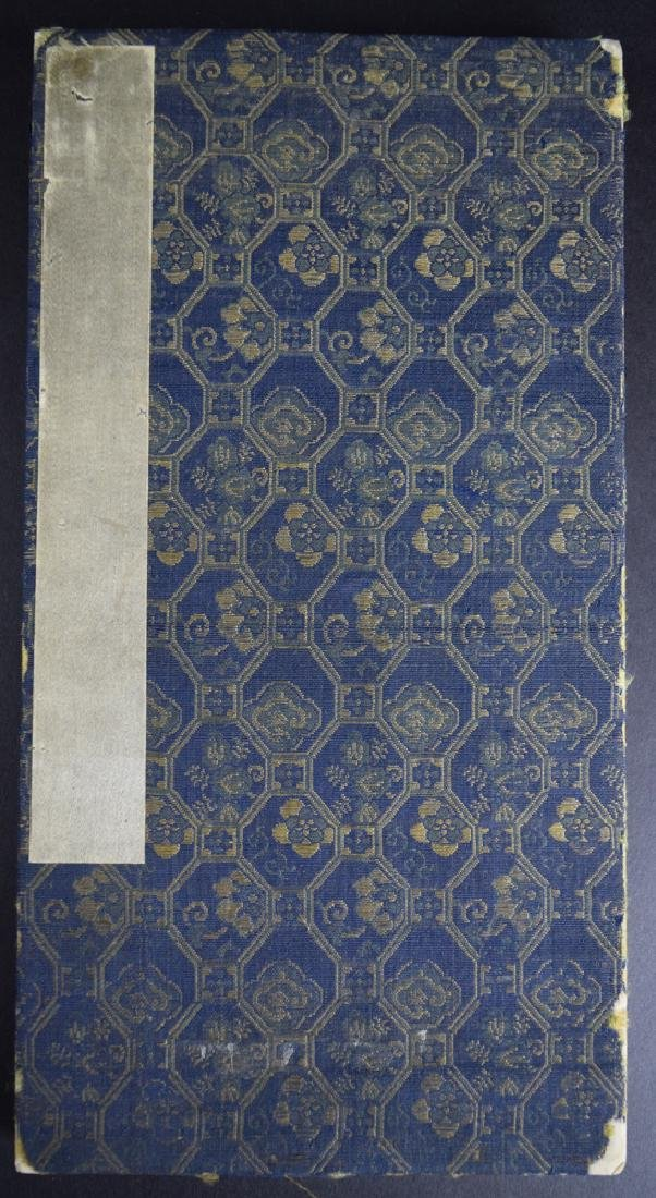 Chinese Ming to Qing stone rubbing calligraphy album of