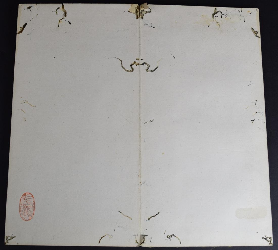 Chinese Ming to Qing stone rubbing calligraphy album of - 2