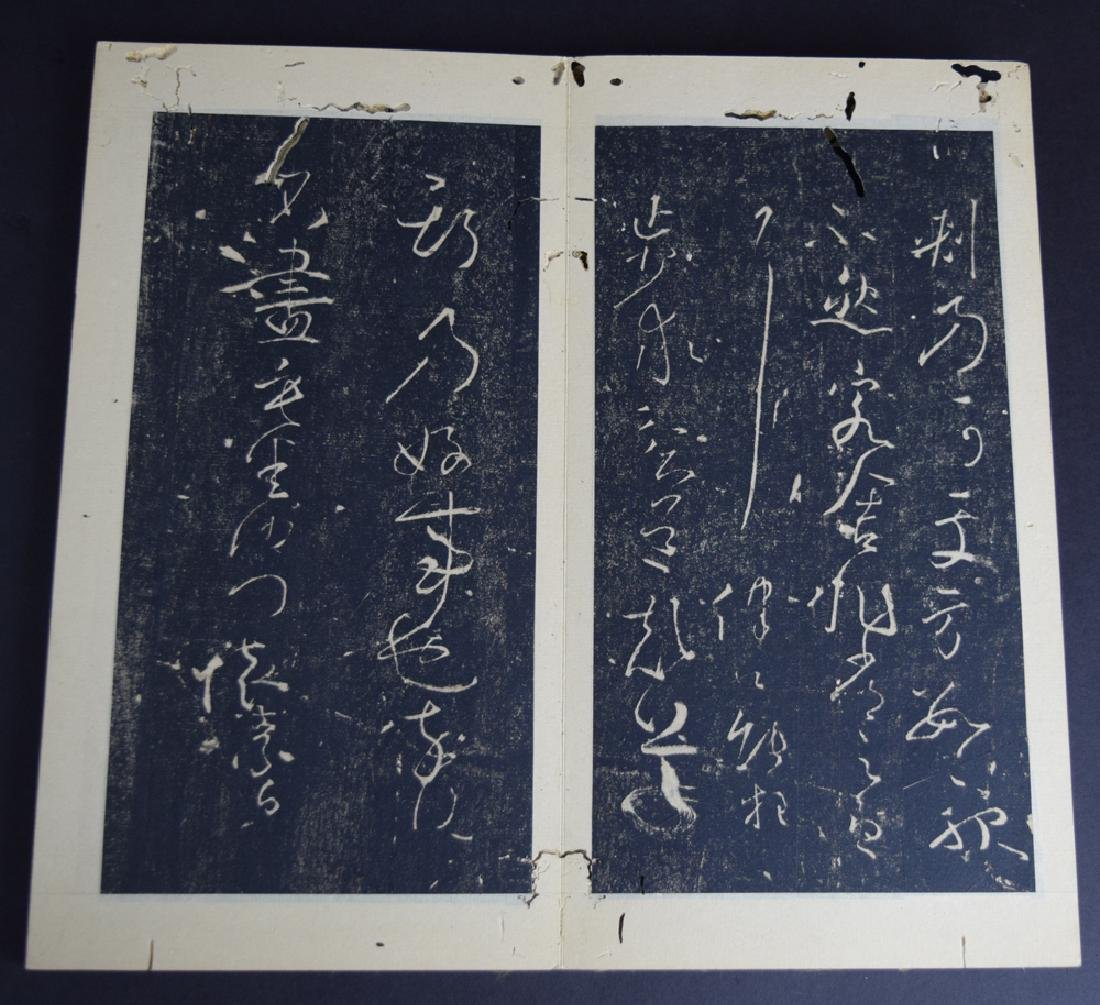 Chinese Ming to Qing stone rubbing calligraphy album of - 6