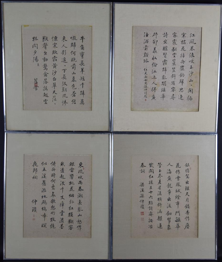 Set of four Chinese Qing framed calligraphy poems