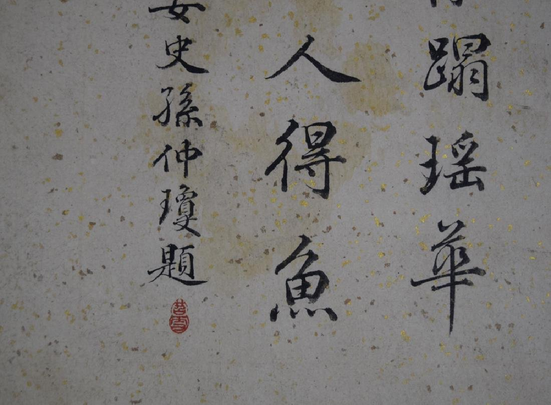 Set of four Chinese Qing framed calligraphy poems - 5