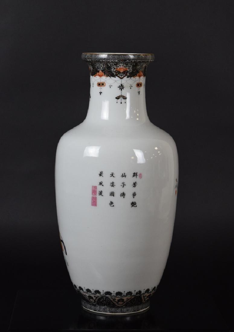 Chinese Republic famille rose porcelain vase - 4
