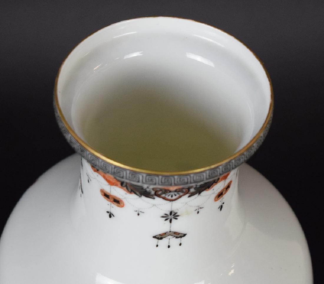 Chinese Republic famille rose porcelain vase - 6