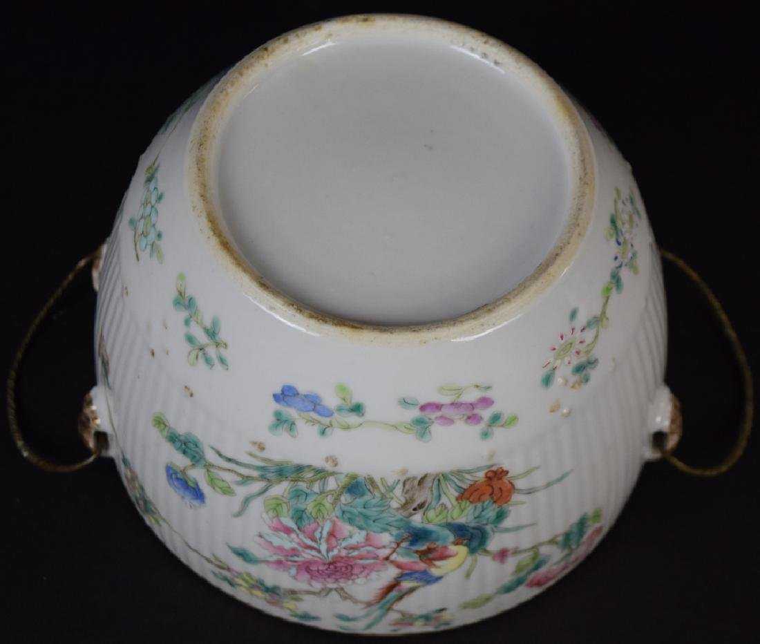 Two Chinese Qing famille rose porcelain pieces - 5