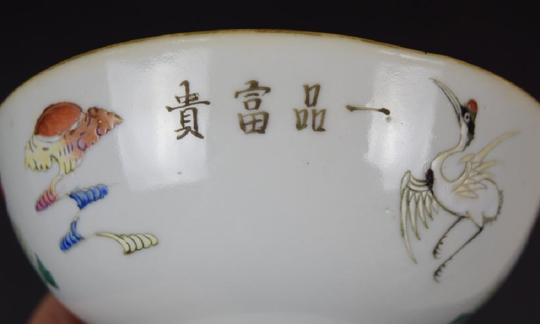 Two Chinese Qing famille rose porcelain pieces - 6