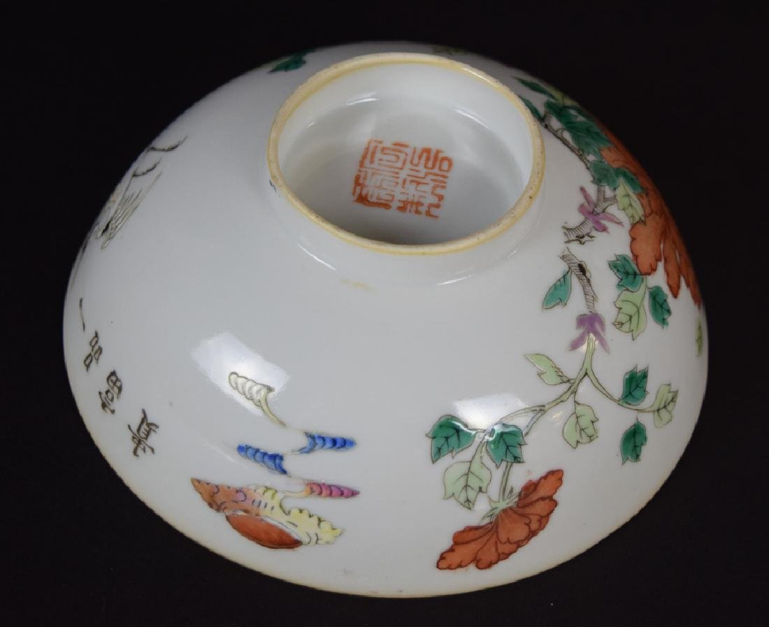 Two Chinese Qing famille rose porcelain pieces - 7
