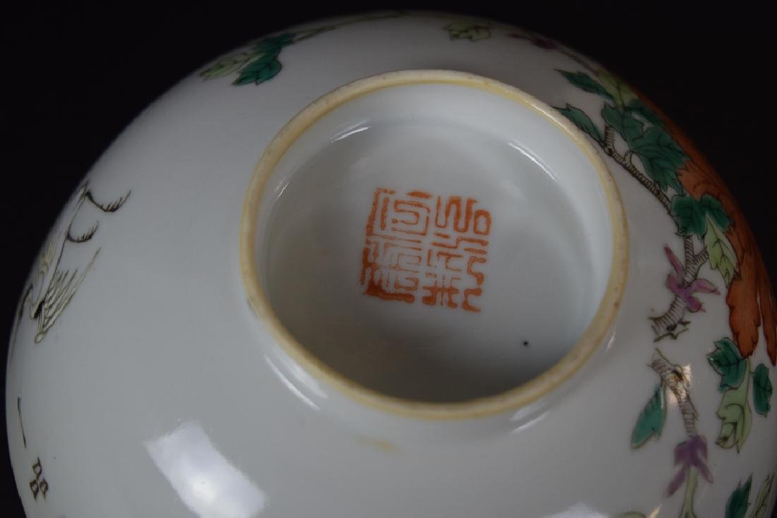 Two Chinese Qing famille rose porcelain pieces - 8