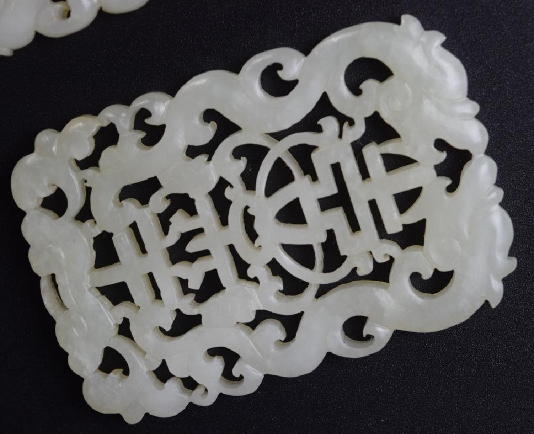 Two Chinese Qing carved jade pendants - 2