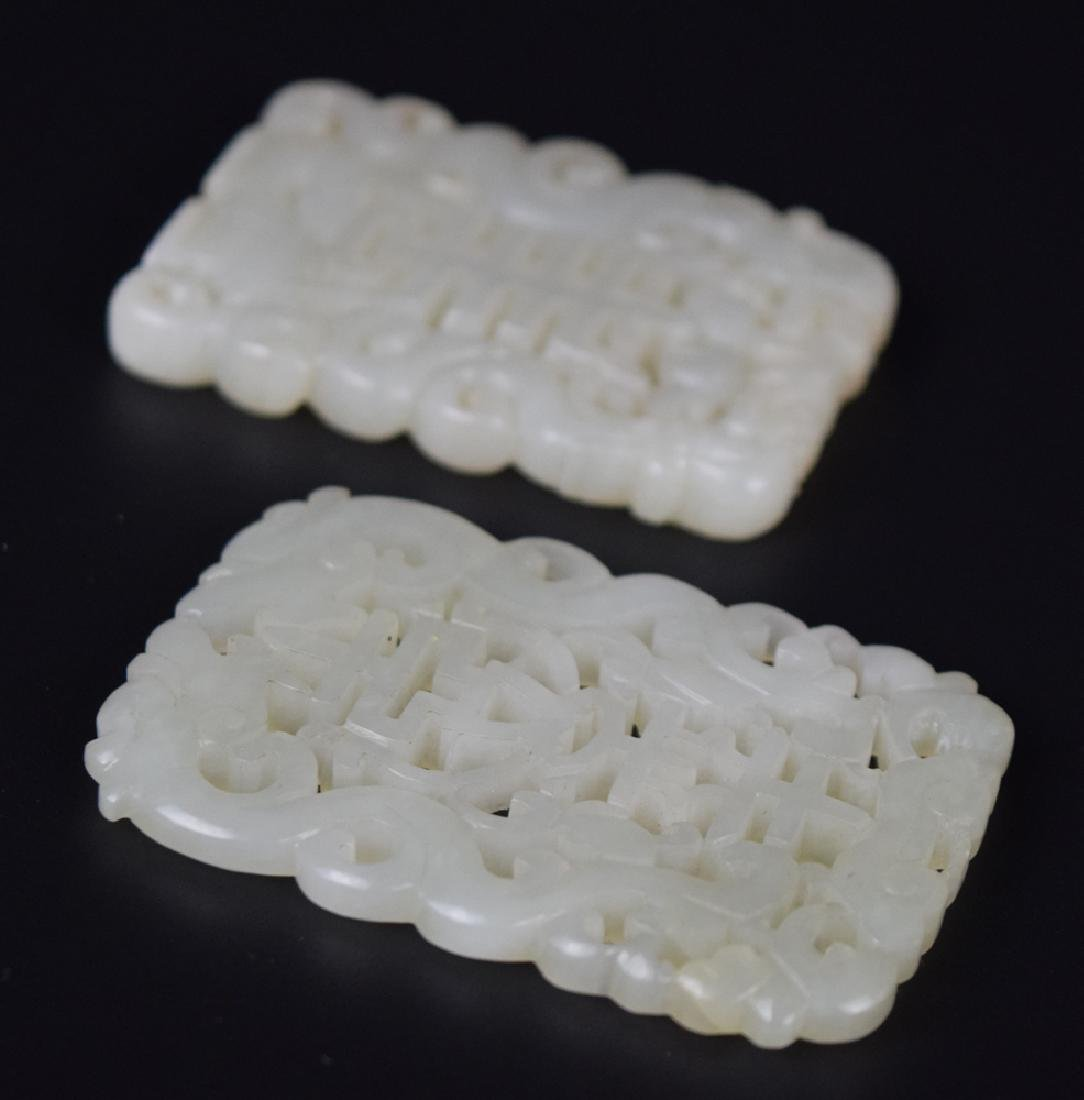 Two Chinese Qing carved jade pendants - 3