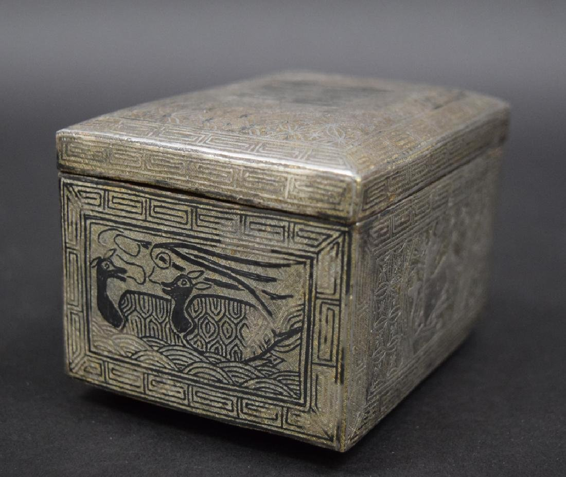 Korean mixed metal box - 2