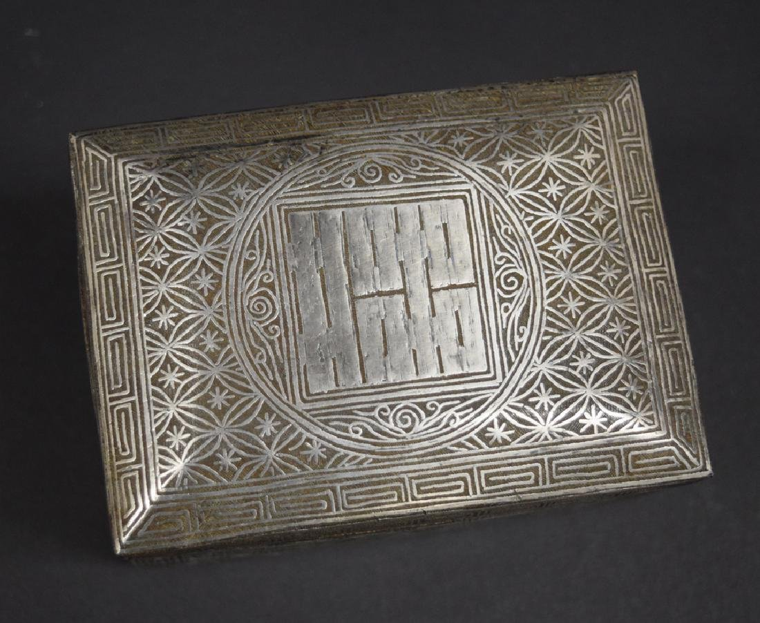 Korean mixed metal box - 3