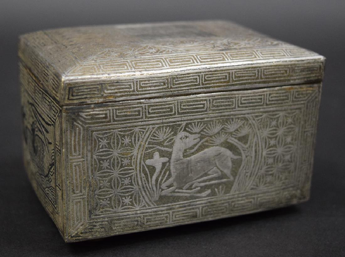 Korean mixed metal box - 4