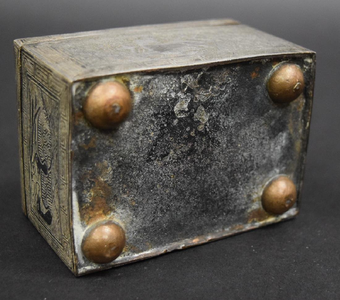 Korean mixed metal box - 5