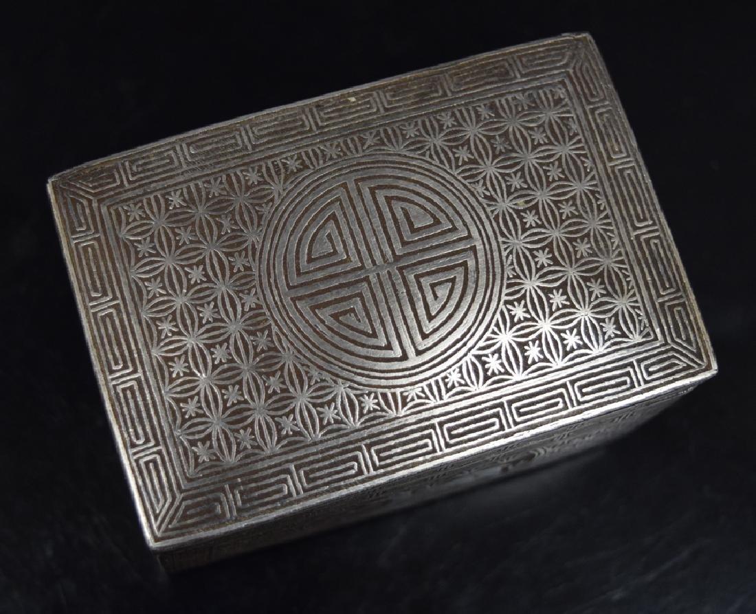 Korean mixed metal box - 2