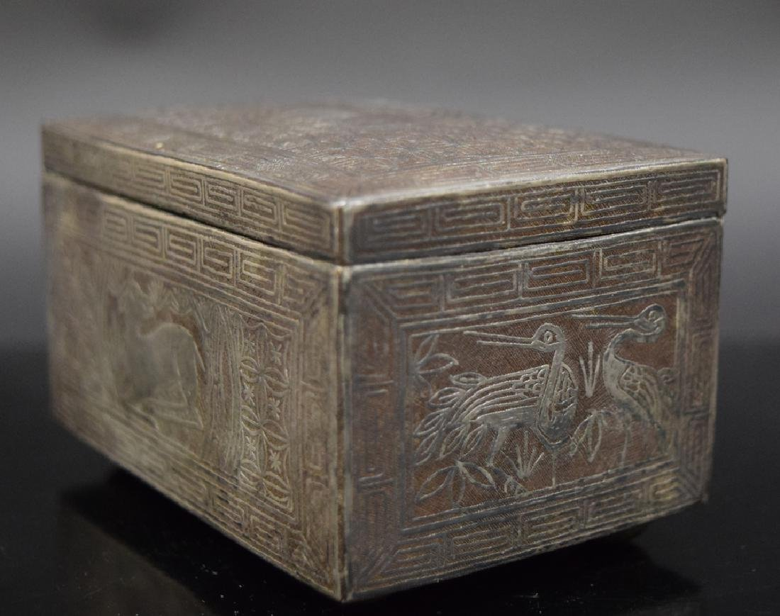 Korean mixed metal box - 4