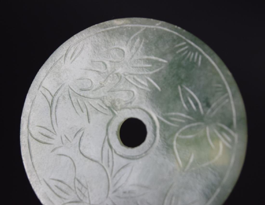 9 pcs Chinese Republic carved jadeite Bi disks - 3