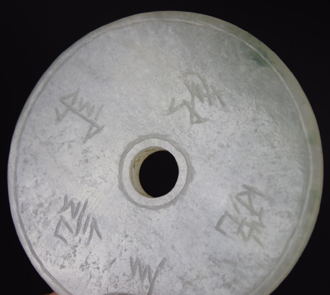 9 pcs Chinese Republic carved jadeite Bi disks - 4