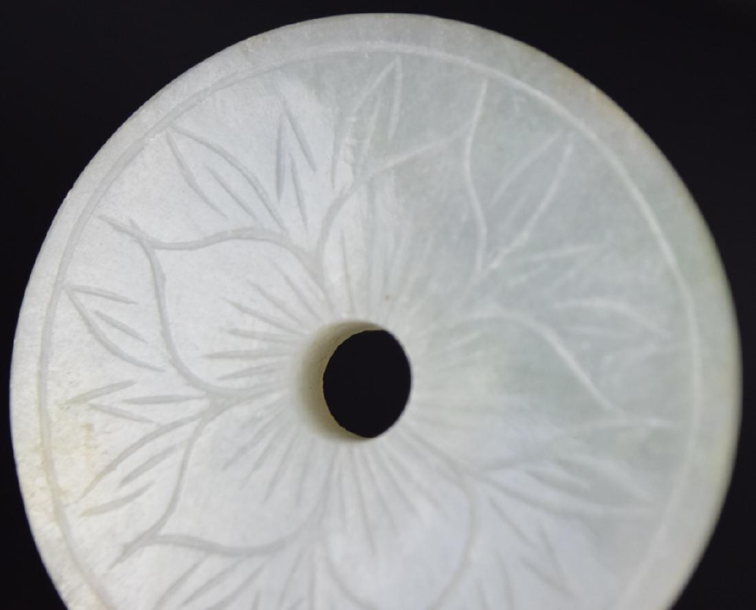 9 pcs Chinese Republic carved jadeite Bi disks - 5