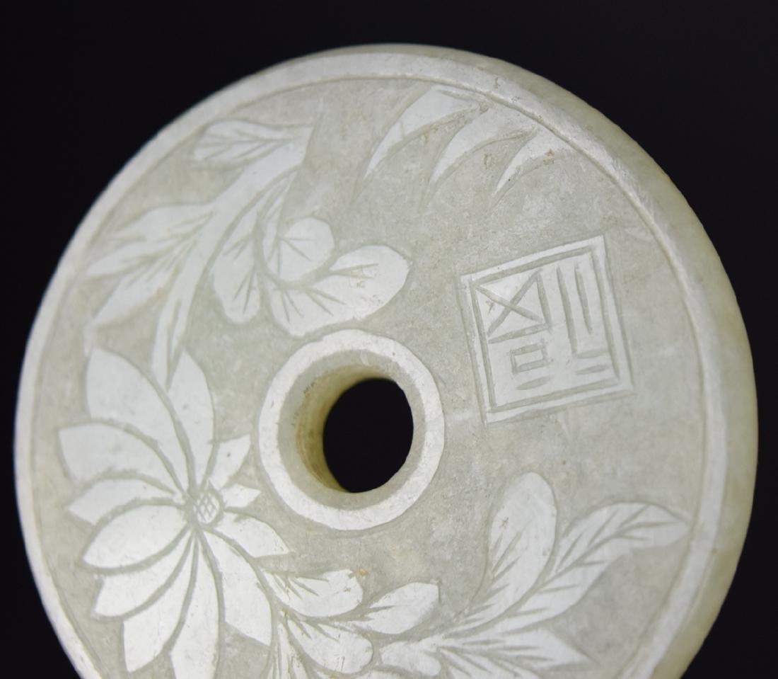 9 pcs Chinese Republic carved jadeite Bi disks - 8