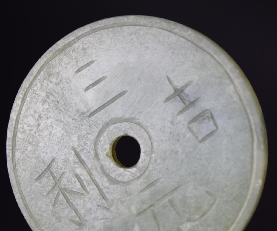 9 pcs Chinese Republic carved jadeite Bi disks - 9