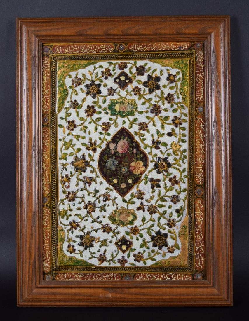 Antique Persian Highly decorated wall plaque