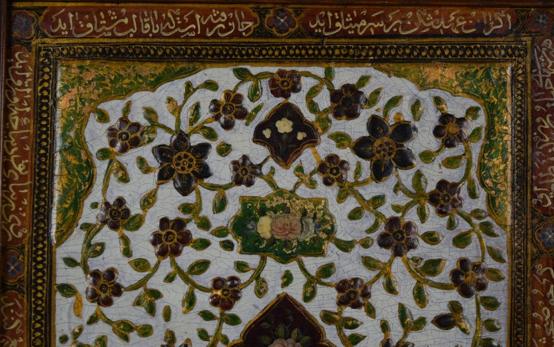 Antique Persian Highly decorated wall plaque - 2