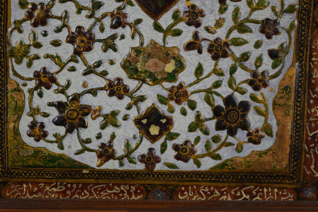 Antique Persian Highly decorated wall plaque - 4