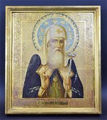 Late 19th C. High Quality Russian  Patriarch Hermogenes