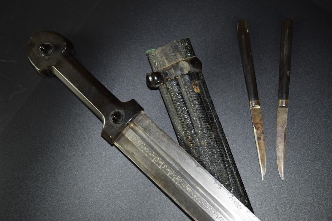 Rare 19th Century Russian Chechen Kindjal Dagger - 3