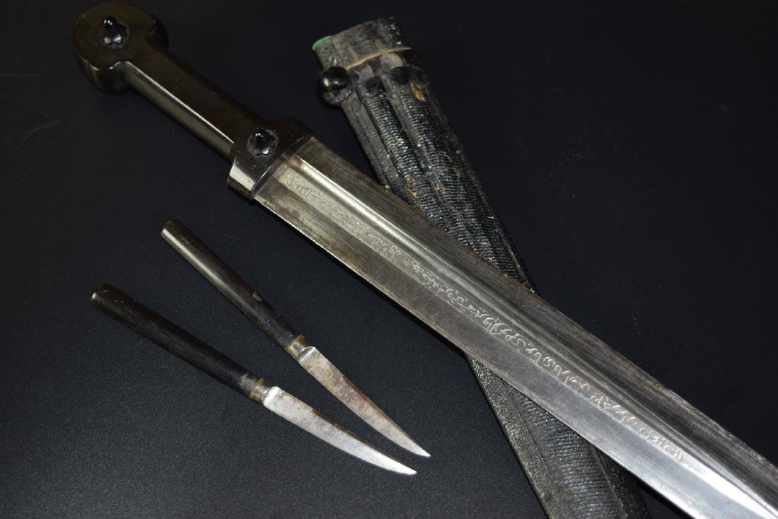 Rare 19th Century Russian Chechen Kindjal Dagger - 4