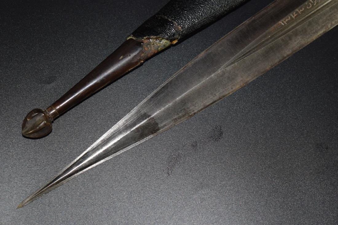 Rare 19th Century Russian Chechen Kindjal Dagger - 8