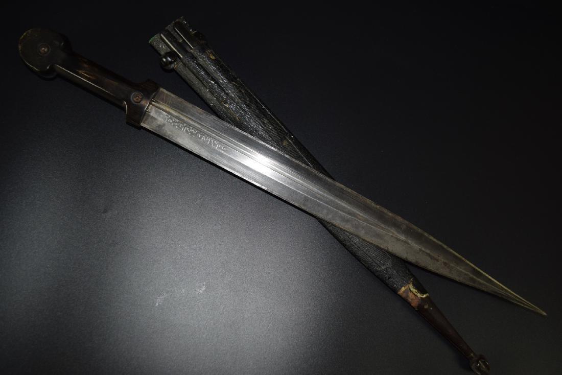 Rare 19th Century Russian Chechen Kindjal Dagger - 9