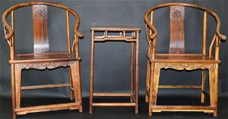 Rare Pr. Chinese Huanghuali Horseshoe Armchairs With A