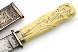 Rare American 1840s-1850s California Bowie Knife Dagger