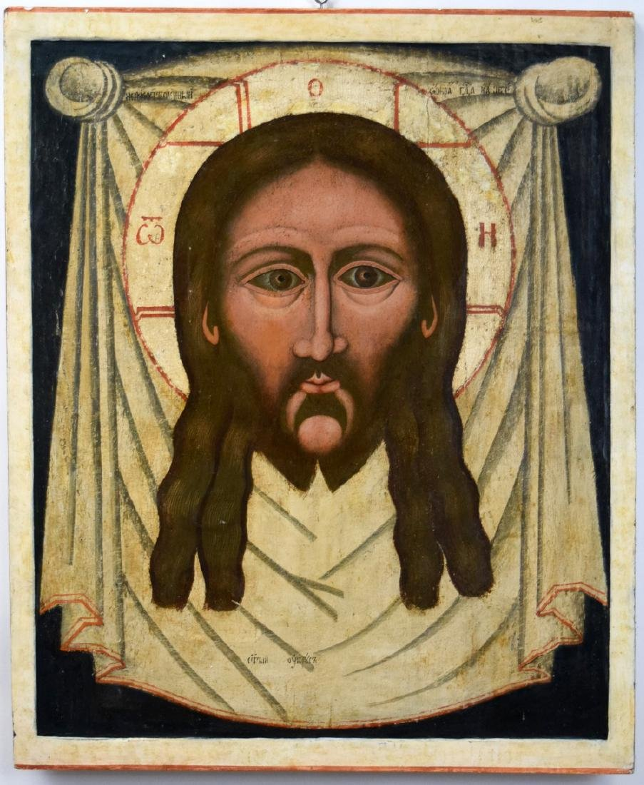 Large Russian Double Side Icon depicting Jesus on the