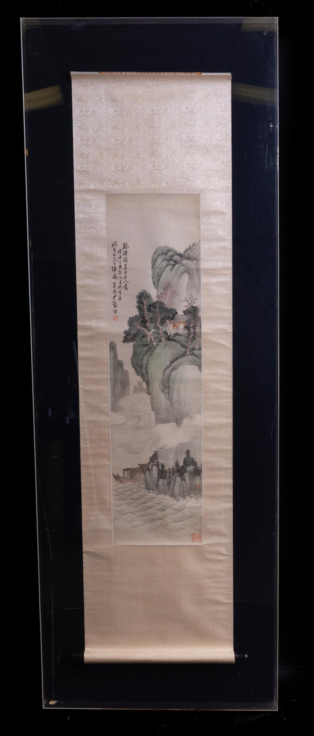 Chinese or Korean framed watercolor painted Scroll