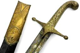 Rare 18th-19th C. Russian Caucasian Georgian SHAMSHIR