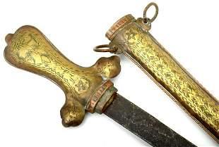 Rare 19th C. Islamic Arabic Arab Moroccan JENAWI Sword
