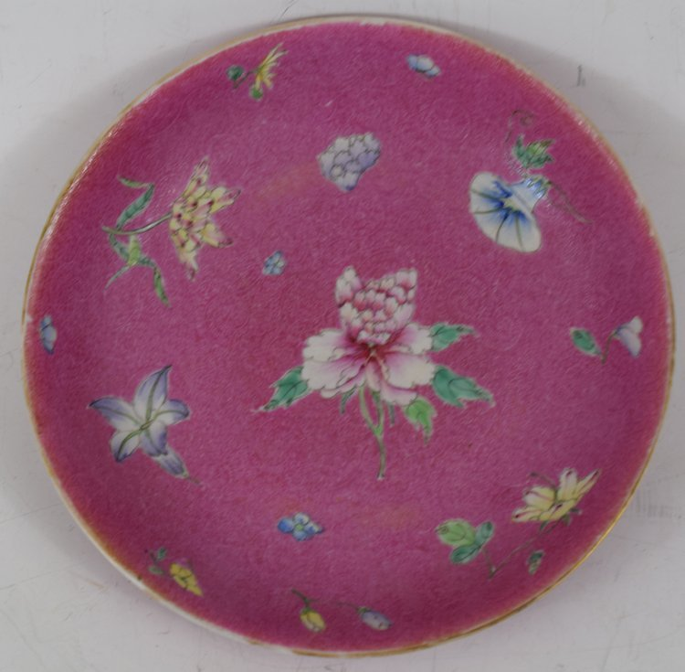Chinese Qing Dynasty Famille Rose Plate