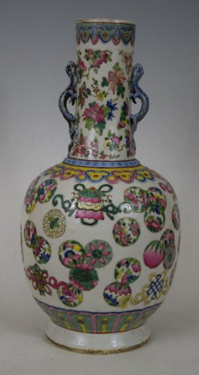 Large 19th Century Chinese Bottle Vase