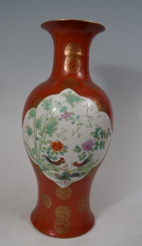 Early 20th C Chinese Porcelain Vase