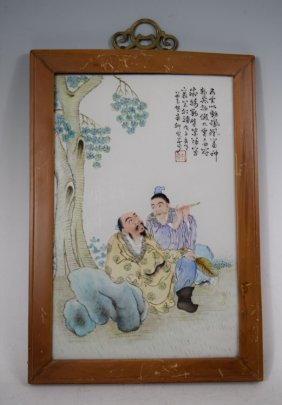 Late 19th C. Chinese Enameled Porcelain Plaque 1 Of 4