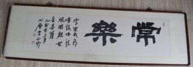 Chinese Scroll Calligraphy Paintings