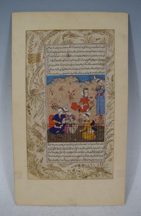17-18th Century Persian Islamic manuscript