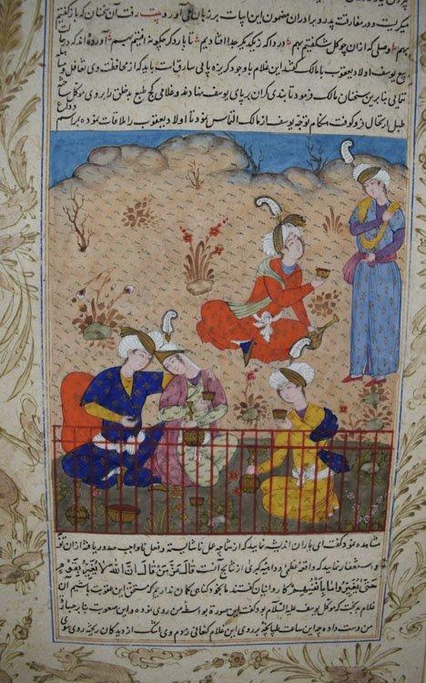 17-18th Century Persian Islamic manuscript - 2