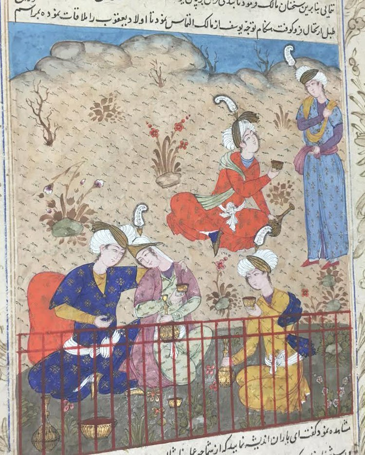 17-18th Century Persian Islamic manuscript - 3