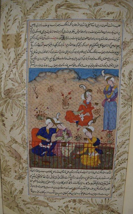 17-18th Century Persian Islamic manuscript - 4